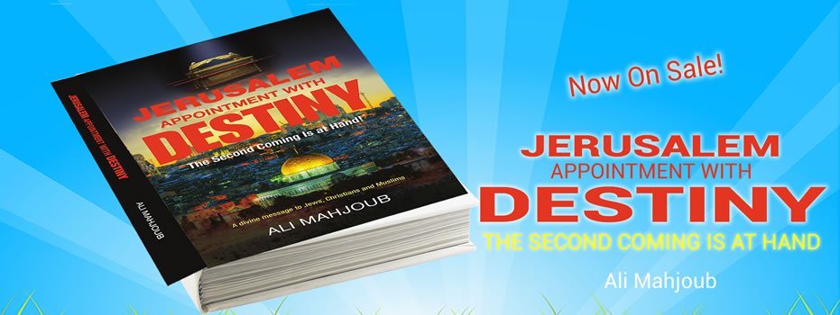 Jerusalem, Appointment with Destiny Book For Sale